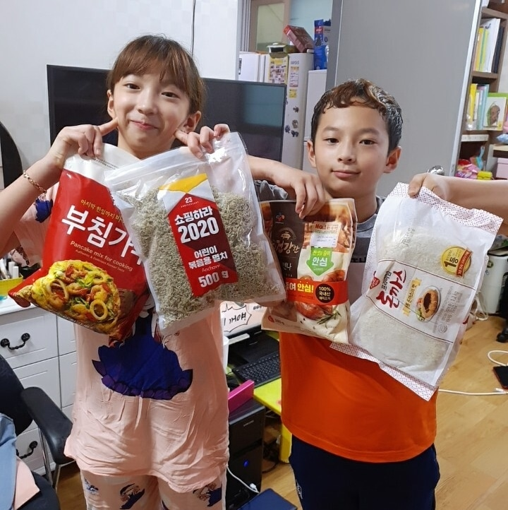 Children in Korea received food