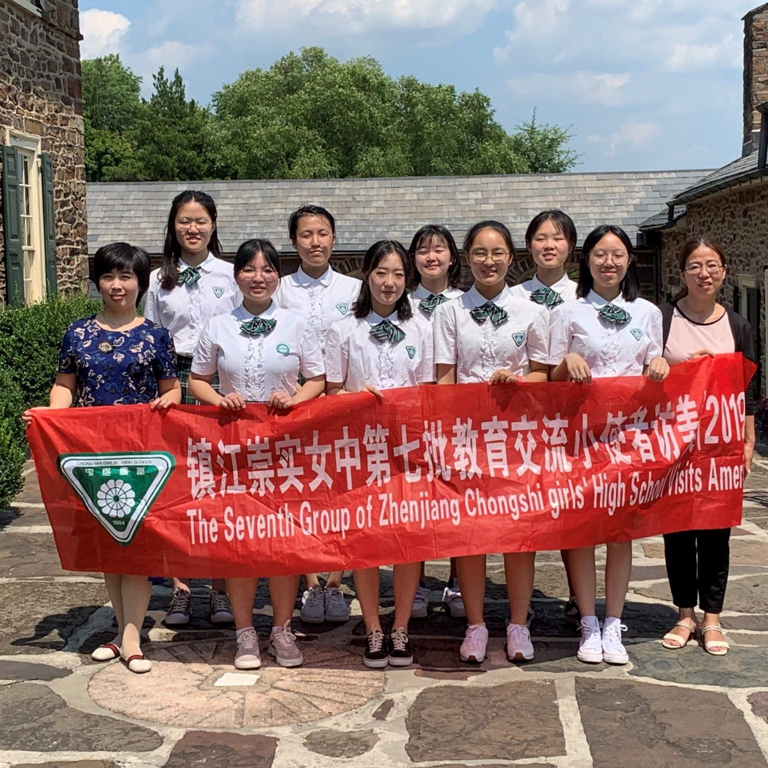 Chinese Student Visit 2019